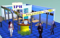 iph_stand_2_2006